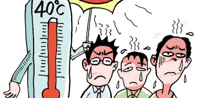"""持续高温下,这四类人群需防""""情绪中暑"""""""