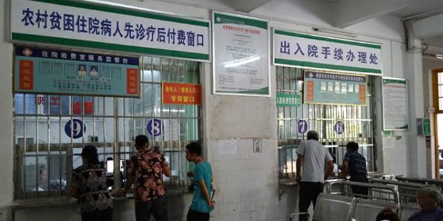 永州:江华4万贫困人口享受先诊疗后付费