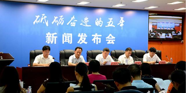 郴州:见证卫生计生改革发展砥砺奋进的五年