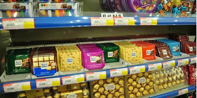 包装零食怎么选?食品标签帮大忙