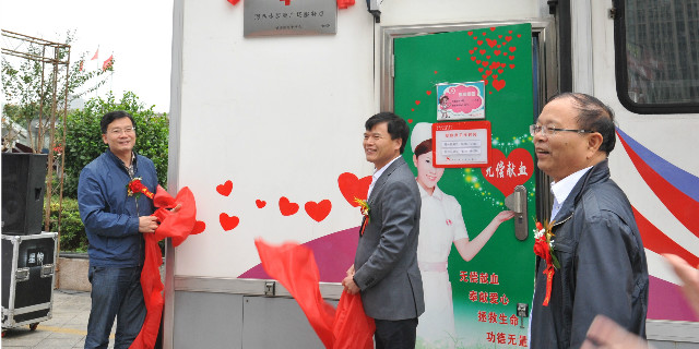 长沙18个爱心献血屋,也能救人啦!