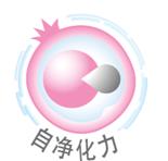 "TFBOYS化身""TFB透粉白首席脸色疗愈官"",自然堂引领2018""好脸色""新风尚!"