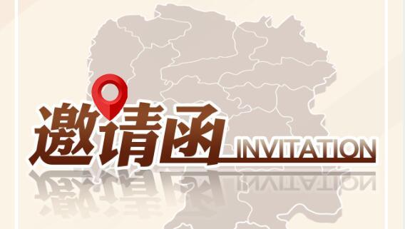 两会H5:这是一封来自湖南的邀请函