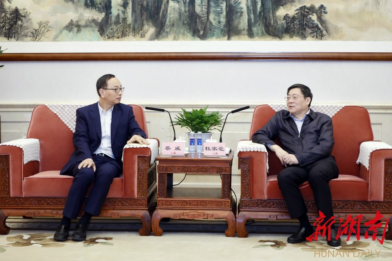 上海市人大常委会考察组来湘调研 杜家毫与蔡威座谈