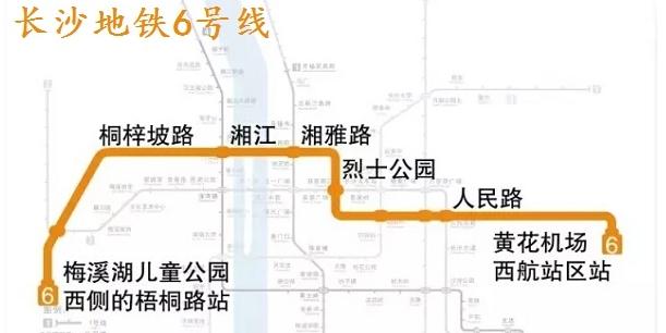 [一周皇冠滚球]皇冠滚球端午旅游收入排全国第二 长沙地铁6号线东、西段主体动工