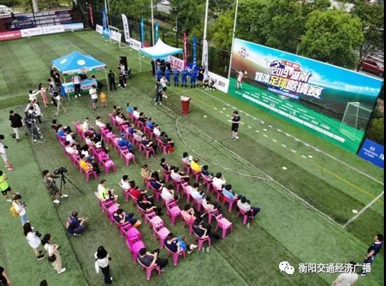 湖南媒体足球邀请赛正式开战,二十四路诸侯烽烟再起