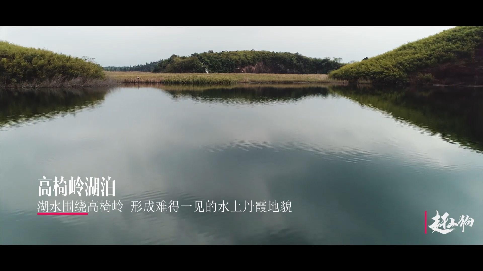 第七集:高椅岭 致敬金庸经典之乔峰叶孤城决战高椅岭