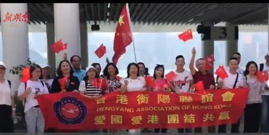 """[湘视频·目击香港]香港市民尖沙咀""""快闪"""":有一种骄傲叫""""五星红旗"""""""