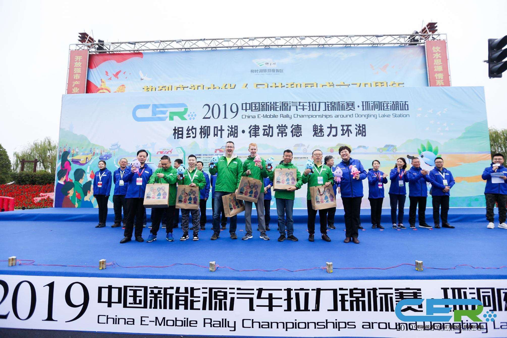 2019中国新能源汽车拉力锦标赛·环洞庭湖站定速拉力赛收官