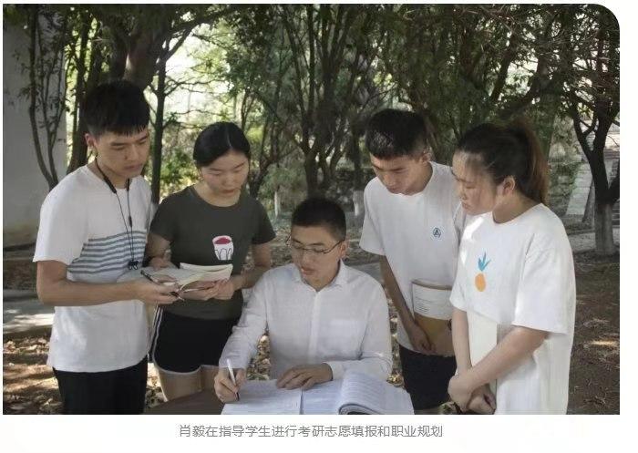 """青年高校辅导员肖毅:他是学生的""""知心大哥"""" 新湖南www.hunanabc.com"""