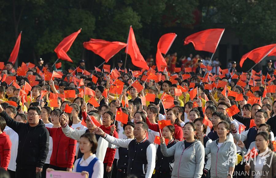 扬体育精神  展青春风采 新湖南www.hunanabc.com