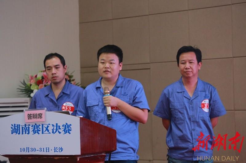 10个项目斩获2019年中国创新方法大赛湖南赛区一等奖 新湖南www.hunanabc.com