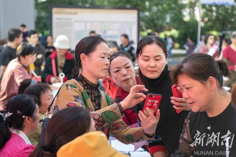 我替子女找幸福 新湖南www.hunanabc.com