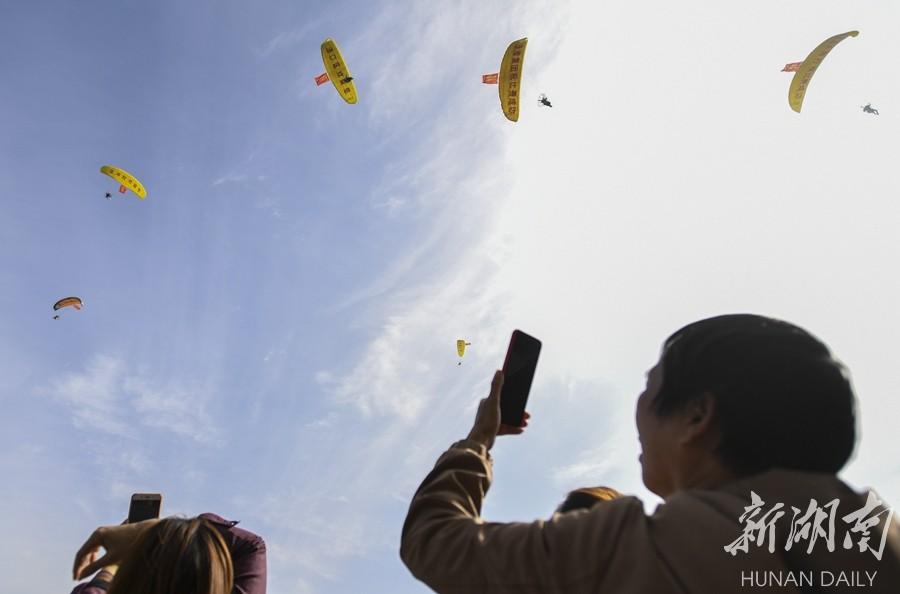 滑翔高手株洲竞技 新湖南www.hunanabc.com