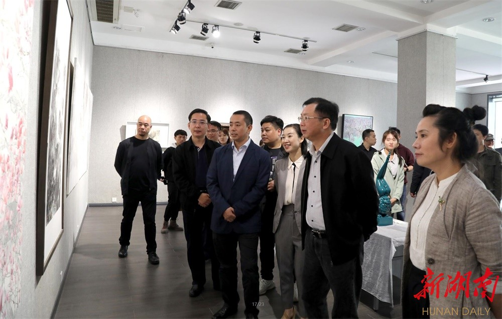 湘鲁新青年——山东·湖南青年美术家交流展在长沙开幕 新湖南www.hunanabc.com