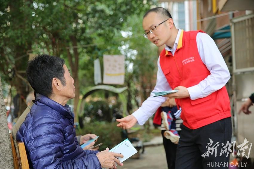 公平公正核电量 助居民安全用电 新湖南www.hunanabc.com
