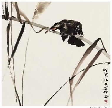 艺苑杂谈丨《烟波江上》的那只鸟 新湖南www.hunanabc.com