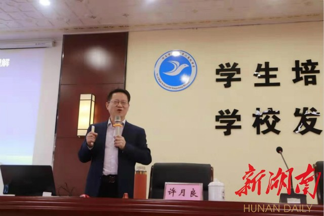 湖南知名教研专家许月良应邀到宁乡市进行专题讲座 新湖南www.hunanabc.com