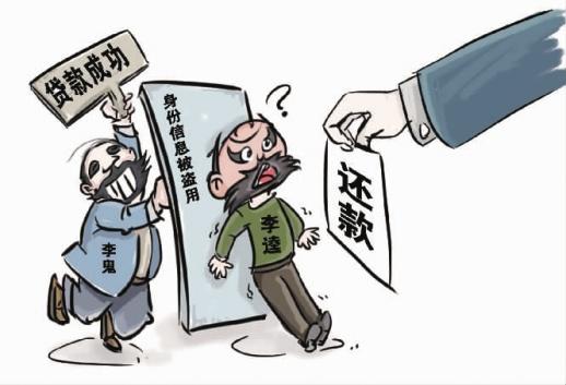 身份信息错误更改难 快速纠错机制盼建立 新湖南www.hunanabc.com