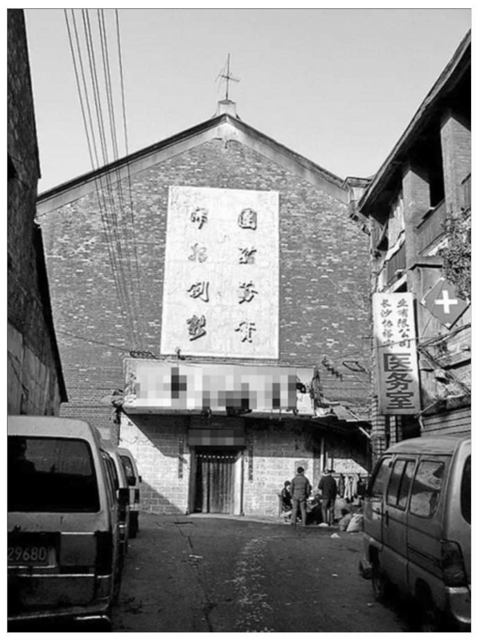 西长街前传:仿北京西长安街而建 新湖南www.hunanabc.com