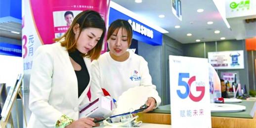 [一周湖南] 5G正式商用!高铁长沙西站设计方案曝光