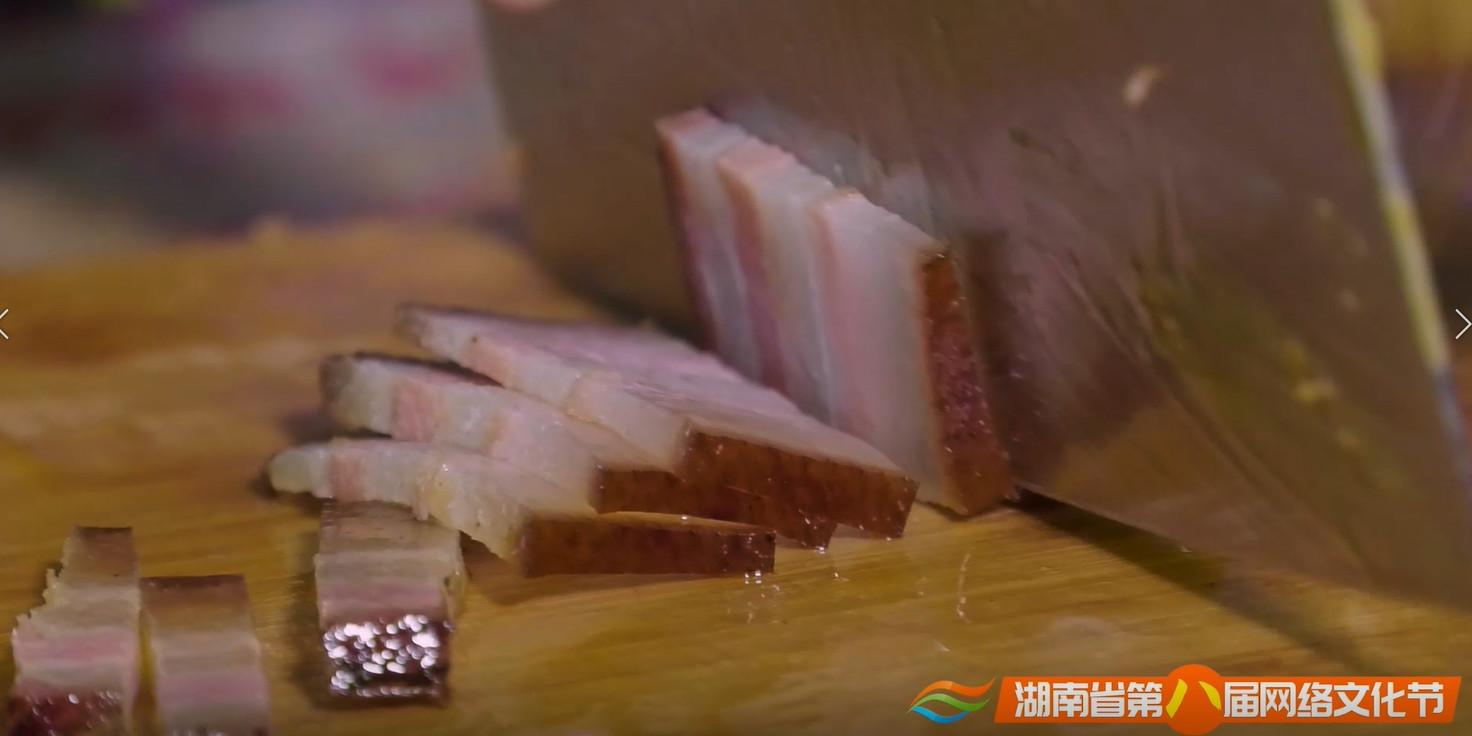 [湖南地理标志产品]湘西腊肉