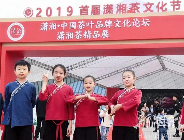 茶文化节开幕词图片