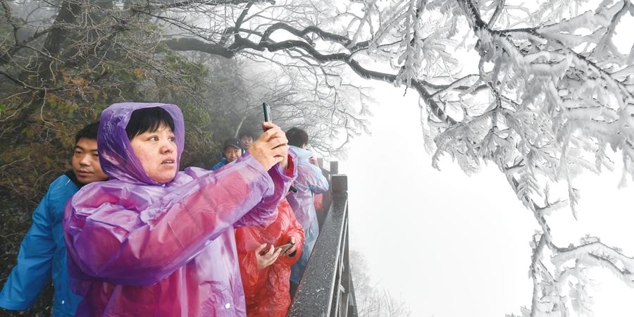 张家界:雾凇美景引客来