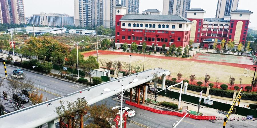 长沙:架设平安桥