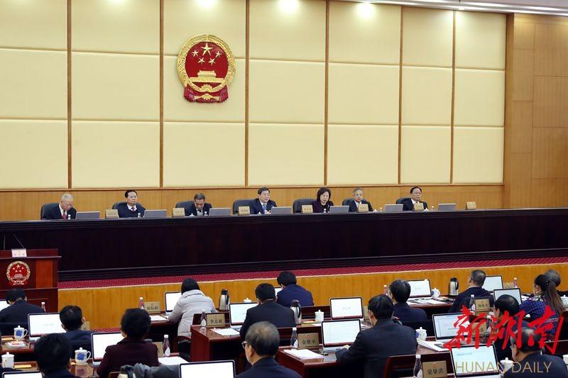 省十三届人大常委会第十四次会议闭幕 杜家毫主持并讲话 新湖南www.hunanabc.com