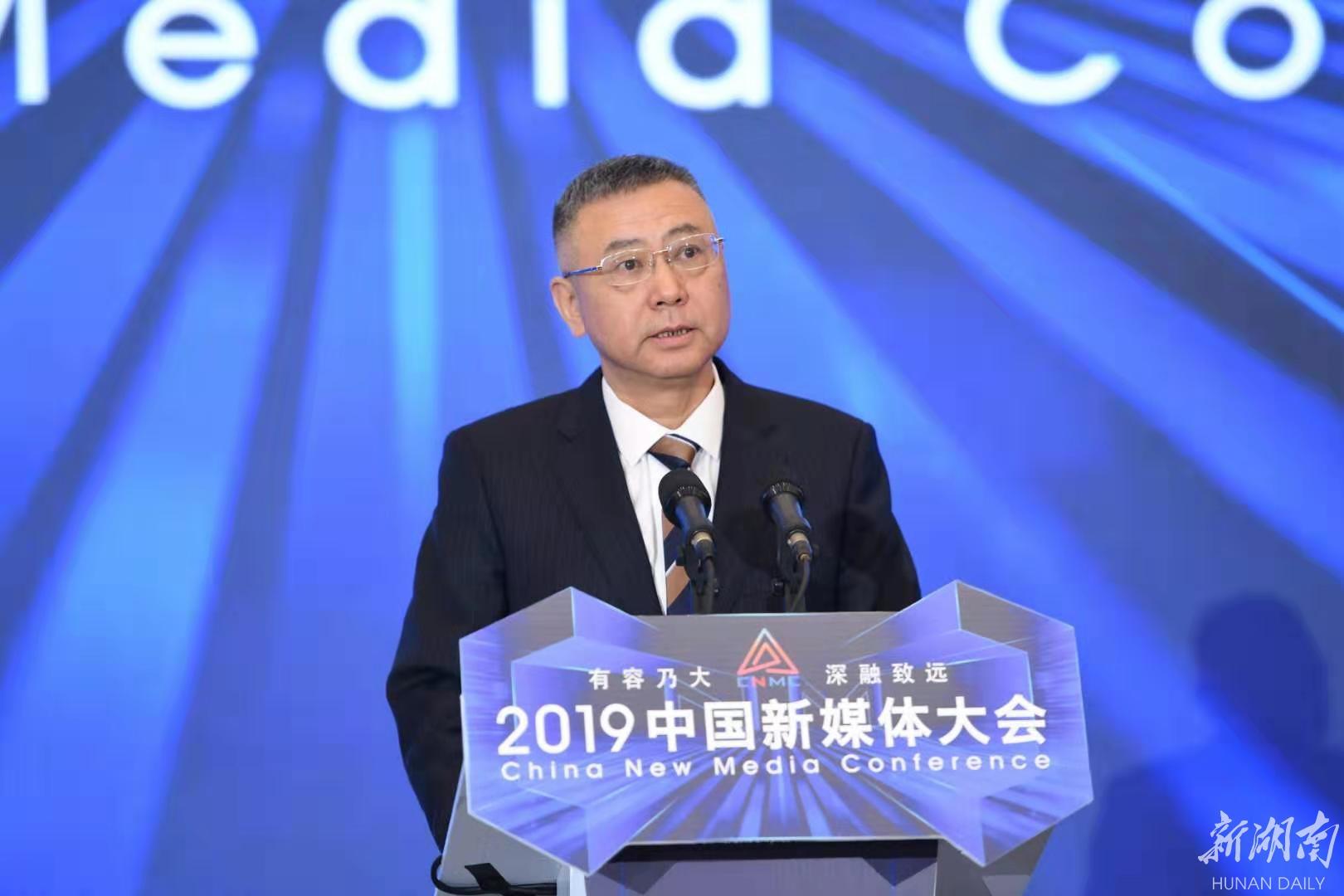 大咖论道丨吕焕斌:以新媒体发展推动传统媒体破局 新湖南www.hunanabc.com