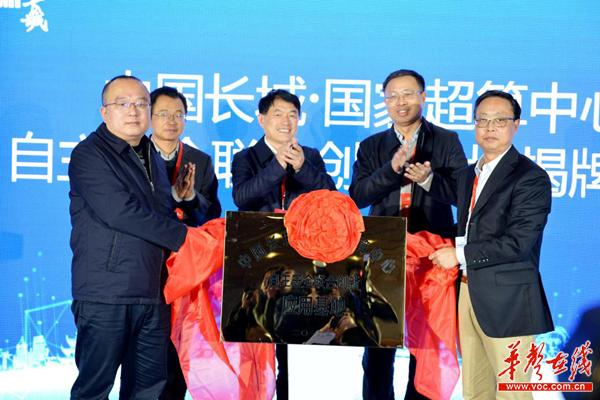 中国自主研发的cpu_PK生态在湖南主题论坛:携手各方 谋划PK生态在湘发展之路 - 要闻 ...
