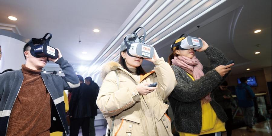 体验5G+VR