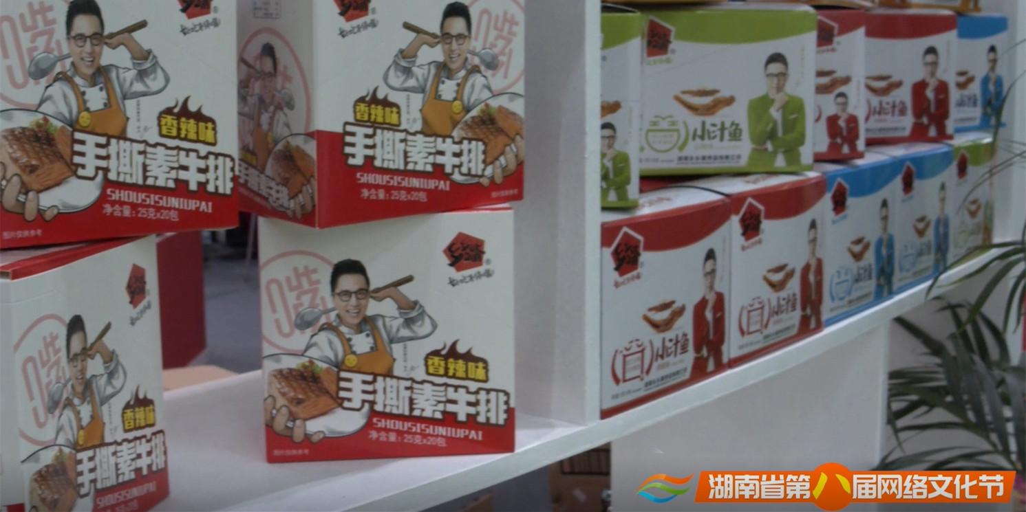 [湖南地理标志产品]豆干