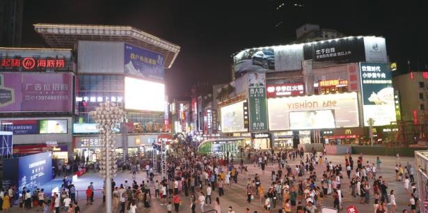 [一周皇冠滚球]长沙入选中国十大夜经济影响力城市 五一广场施行自由换乘
