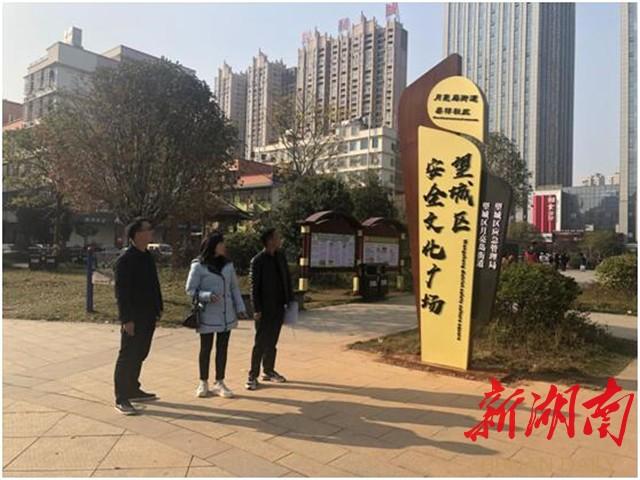 望城区安全文化广场惊艳亮相- 望城- 新湖南