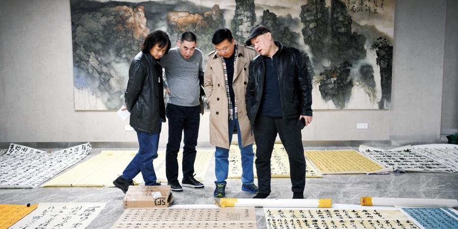 第二届湖南中青年书法大展评选落幕