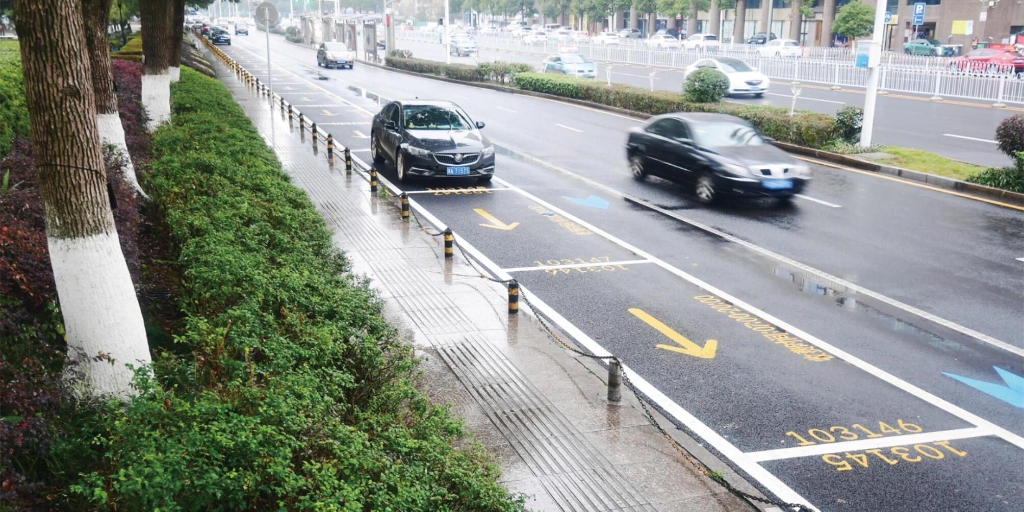 智慧停车系统上线
