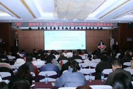湖南省每年新发癌症病例约16万人 早诊早治是防控最有效的途径
