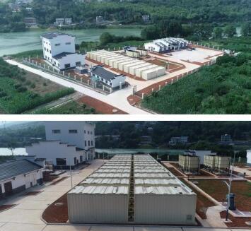 【推荐】张家界农发行3.6亿元助力长江大保护
