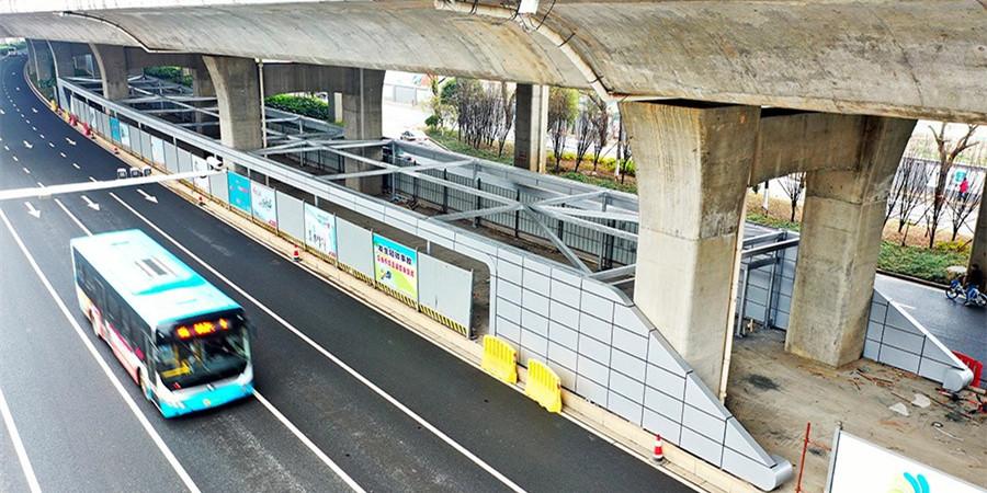 万家丽路快速公交站初现雏形