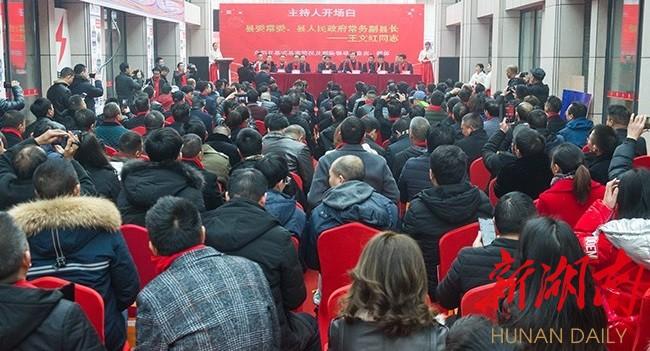 第八届中国·新化文印产业博览会在洋溪开幕