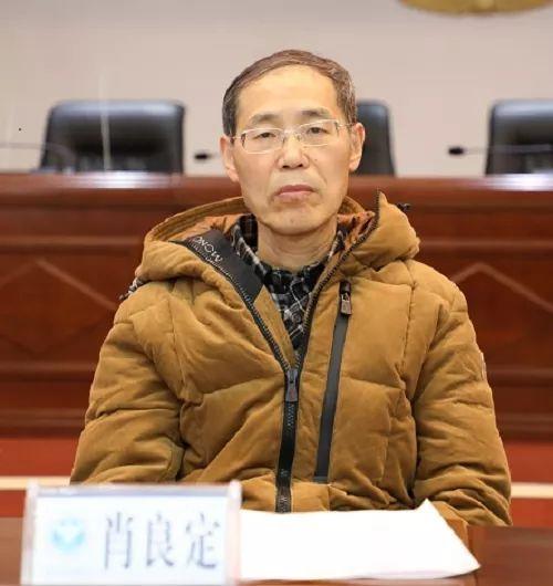 长沙市社会禁毒协会监事长肖良定出席会议