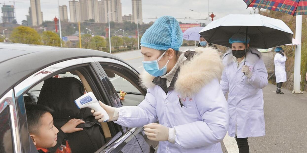检测体温 防控疫情