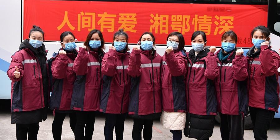 260名国家医疗队员出征支援武汉