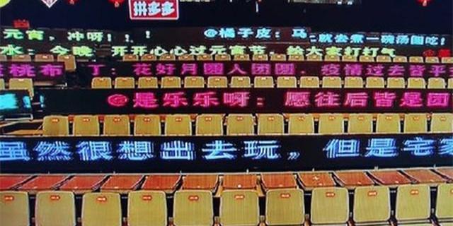 [一周湖南]没有现场观众的晚会暖哭网络 口罩使用问题再次成为热点