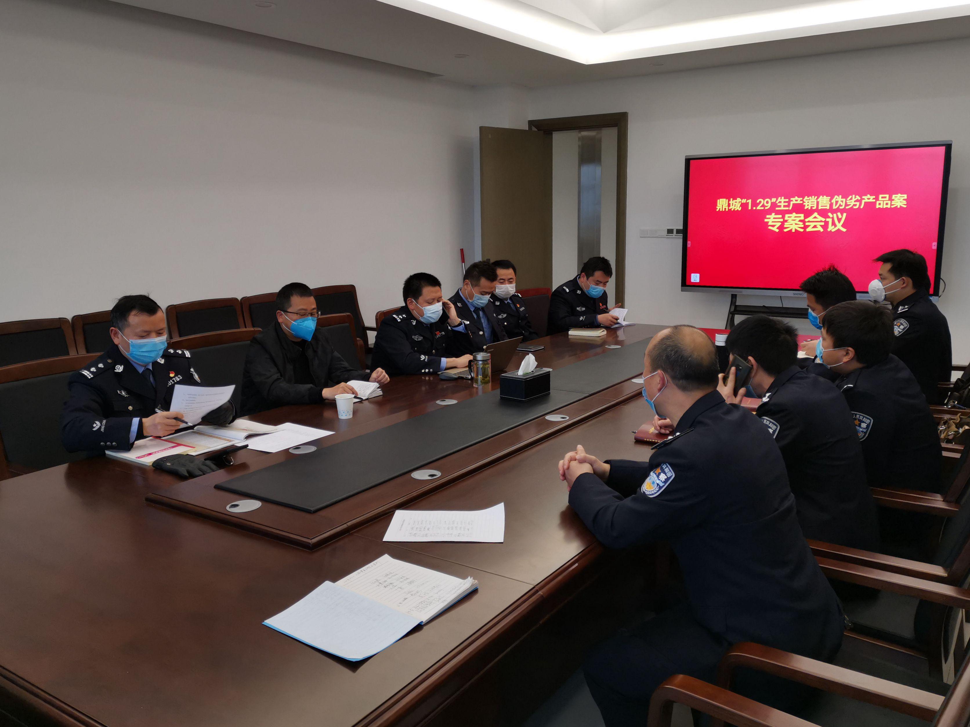 鼎城区人民检察院提前介入一起出售假冒伪劣口罩案