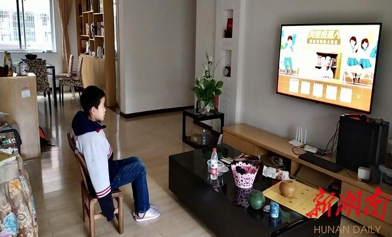 韶华少年·抗击疫情护苗行动|常德漳江小学开启云课堂