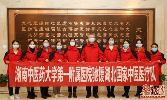 """[一周湖南]中医战""""疫""""确实有一套 春季开学时间不早于3月2日"""
