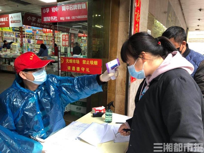 久违了,油墨香!长沙定王台书市恢复营业 新湖南www.hunanabc.com